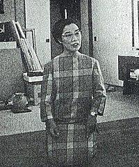 Kataoka Tamako bijutsu-techo 1962204.jpg