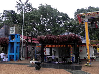 Kataragama temple - Maha Devale/Murukan Kovil