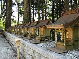 Glossary of Shinto - Image: Katsuragi jinja (Gose, Nara) massha