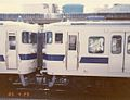 Katsuta vehicle center affiliation JNR in 1985.4.29.jpg