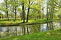 Kauno botanikos sodas.jpg