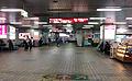Kawaramachi Station (Inside the Ticket gate).jpg