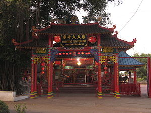 Teochew dialect - A Teochew Cek temple in Ketapang, West Kalimantan, Indonesia on the island of Borneo