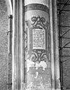 kerk - doesburg - 20057974 - rce