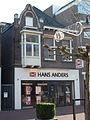 Kerkstraat 44, Helmond.JPG