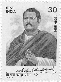 Keshub Chandra Sen Indian academic