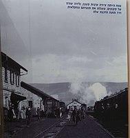 Kfar-Yehoshua-old-RW-station-824.jpg