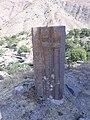 Khachkar near St. Sargis, Bjni.jpg