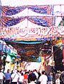 Khan El Khalili bazar.jpg