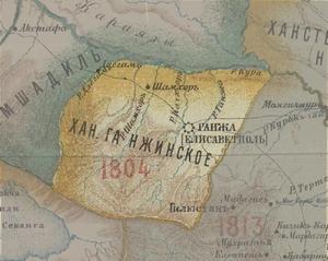 Гянджинское (Ганжинское) ханство на карте Кавказского края с обозначением границ 1806г. Тифлис 1901г.