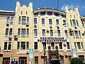 Kharkiv Pushkinska 53.jpg