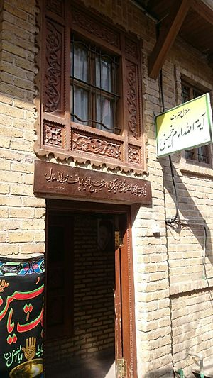 The Entrance of Khomeini's House in Najaf, Iraq Khomeini's House in Iraq-Najaf Ashraf by Samenp.jpg
