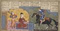 Khosrow I Anushirvan and Al-Mundhir III ibn al-Nu'man.png