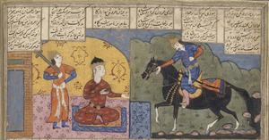 Al-Mundhir III ibn al-Nu'man - Shahnameh illustration of al-Mundhir III (right) seeking the help of the Sasanian king Khosrow I against the Byzantine Empire.