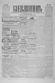 Kievlyanin 1905 150.pdf