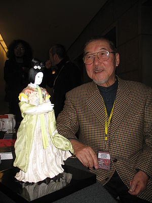 "Ottawa International Animation Festival - Kihachiro Kawamoto at the 2006 Ottawa International Animation Festival, sitting next to the puppet of the main character from his film ""The Book of the Dead""."