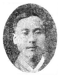 Kim dubong 1919.PNG