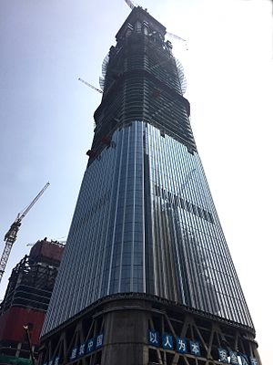 China Zun - CITIC Tower under construction in 2016