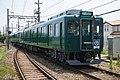 Kintetsu8409green.jpg