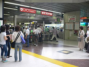 Kokubunji Station - JR East exit, July 2015