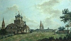 Arquitectura tradicional rusa - Opiniones de viajeros