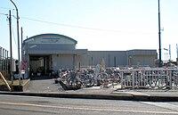 Komakiguchi Station.JPG