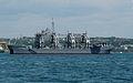 Kommuna rescue ship 2009 G1.jpg