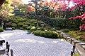 Konpuku-ji, Garden -1 (November 2014) - panoramio.jpg