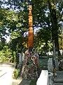 Kopjafa Bolyai János eredeti sírhelyén.jpg