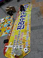 Korea Queer Culture Festival 2014 09.JPG