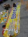 Korea Queer Culture Festival 2014 09.JPG