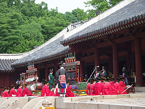 Jongmyo jerye - Image: Korean Royal Ancestral Ritual Music Jongmyo Jeryeak 01