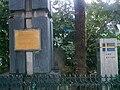 Korean war monument of Sweden in Busan.jpg