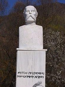 Προτομή του Κώττα Χρήστου, του Μακεδονομάχου