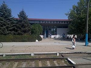 Krasnoperekopsk - Krasnoperekopsk railway station