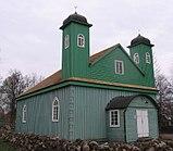 Kruszyniany Mosque.jpg