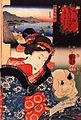 Kuniyoshi Utagawa, Women 11.jpg