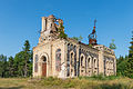 Kuri õigeusu kiriku varemed Hiiumaal.jpg