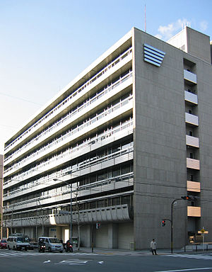 Bank of Kyoto - Headquarters