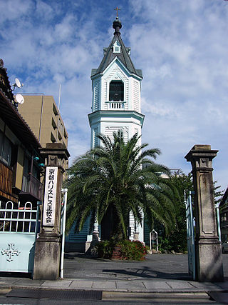 Kyoto Annunciation Cathedral in  Nakagyo-ku