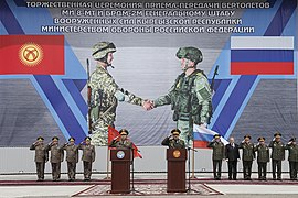 Kyrgyz-Russian military ceremony.jpg
