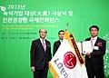 LG전자, '2013년도 녹색기업대상' 대상 수상 (10701855704).jpg