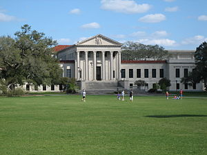 Paul M. Hebert Law Center - Image: LSU law center 1