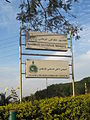 Laika ac Gaddafi National Mosque, Kampala (6693327607).jpg