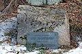 Leif Halvorsen, gravminne på Ullern kirkegård, Oslo.jpg