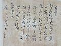 Letter of Kim Jong-jik.JPG