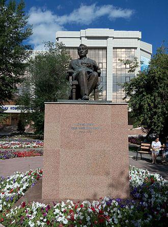 L. N. Gumilyov Eurasian National University - Lev Gumilyov statue at ENU