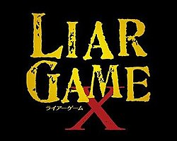 Liar Game manga logo.jpg