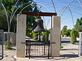 Liberty Bell in Jerusalem (copy).jpg