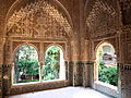Lindaraja window, the Liones Palace, Alhambra, Granada.JPG